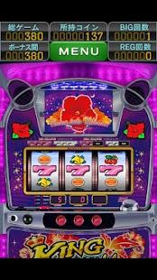 キングハナハナ-30(紫パネルver)- screenshot thumbnail