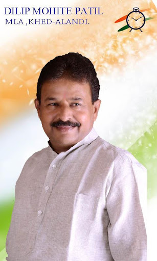 Dilip Mohite Patil MLA