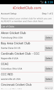 iCricketClub.com- screenshot thumbnail
