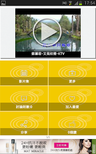 鄧麗君非官方專用APP 媒體與影片 App-愛順發玩APP