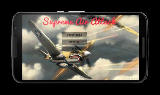 航空機ゲーム