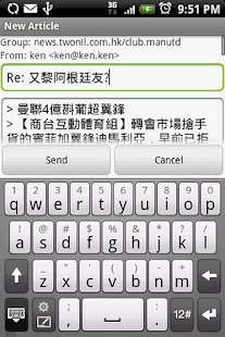 Usenet Reader for Android DEMO- screenshot thumbnail