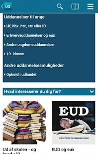 UddannelsesGuiden- screenshot thumbnail