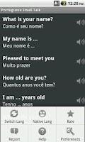 Screenshot of Tourist language learn & speak