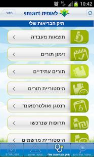 νεότερες εφαρμογές γνωριμιών 2016