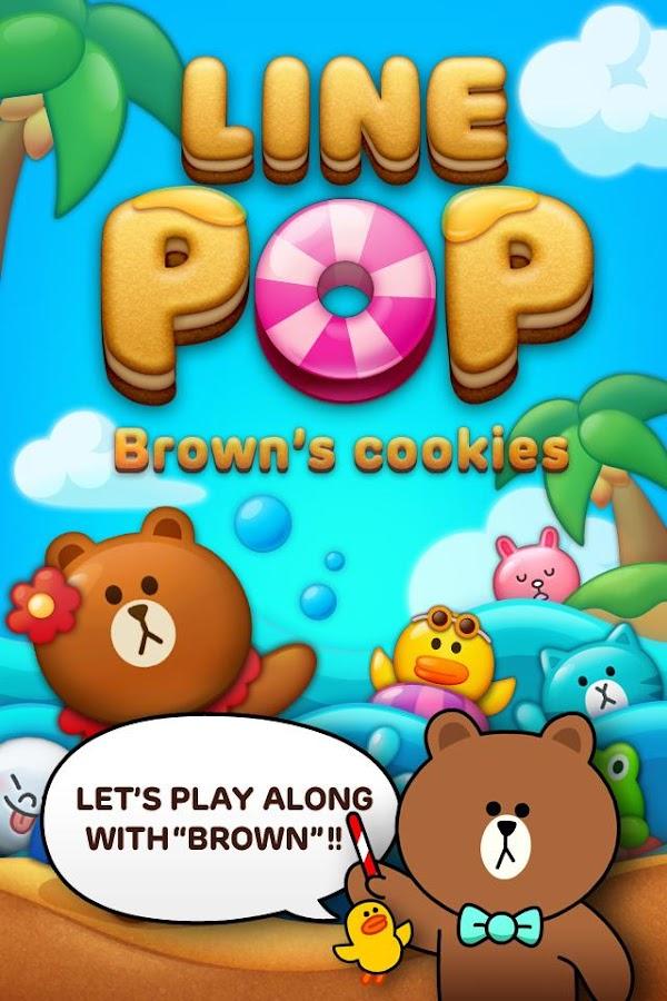 LINE POP v1.6.0 Apk