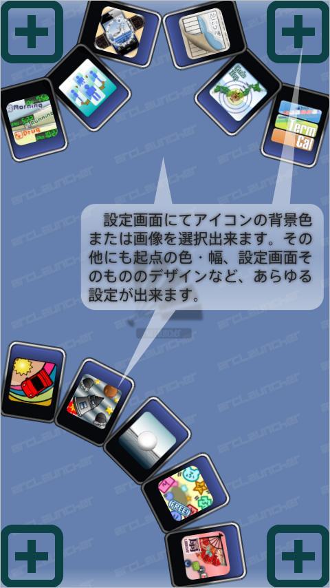 ArcLauncher- screenshot