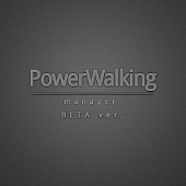Power Walking Manager for diet