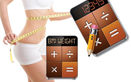 BMI體重計算器