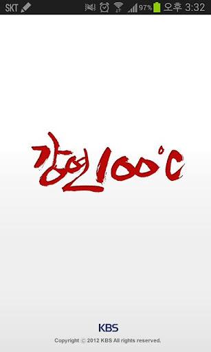 강연100 Speech 100
