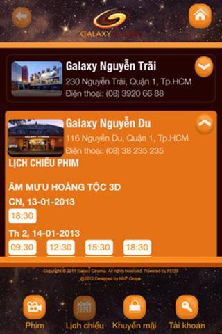 GalaxyCinema - screenshot