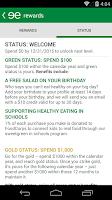 Screenshot of sweetgreen rewards