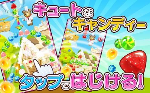 無料解谜Appのクマのスイーツパズル!|記事Game
