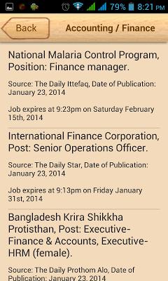 Job Alert (Bangladesh) - screenshot