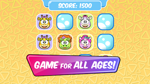 ジャングルの動物 記憶ゲーム