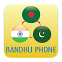 Bandhu Phone icon