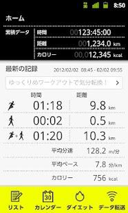 Jog style アプリ:ジョギング、ワークアウト- screenshot thumbnail