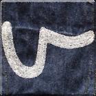 スギちゃん変換 icon