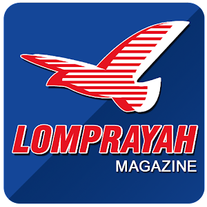 Lomprayah Magazine for Android