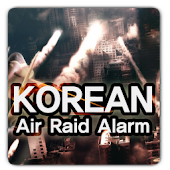 Real Korean Air Raid Sirens