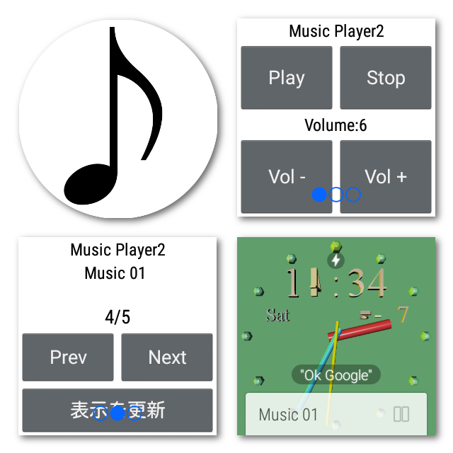 Music Player2 for Android Wear- スクリーンショット