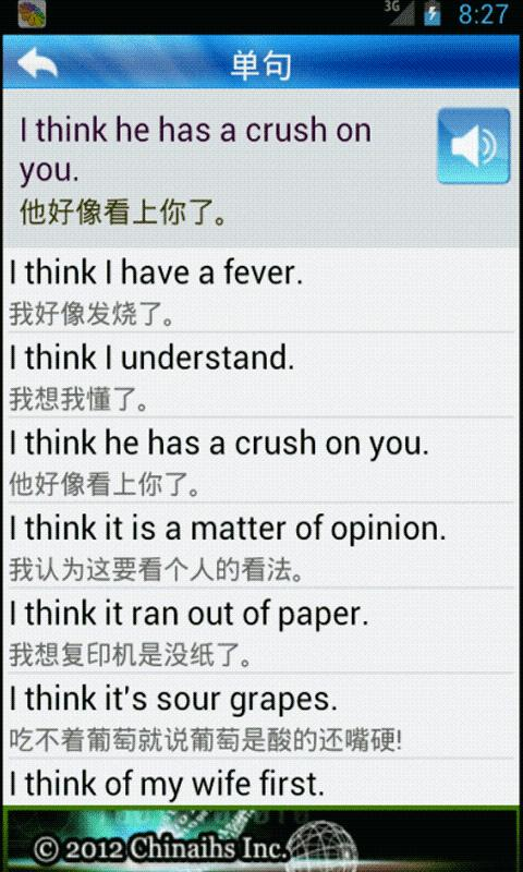 US daily english - screenshot