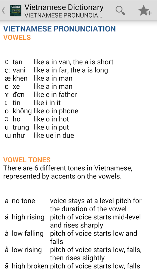Collins Vietnamese DictionaryT - screenshot
