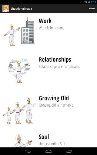 免費生活App|Situational Kabir|阿達玩APP