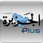Al-Jazirah Plus icon