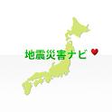 地震災害ナビ logo