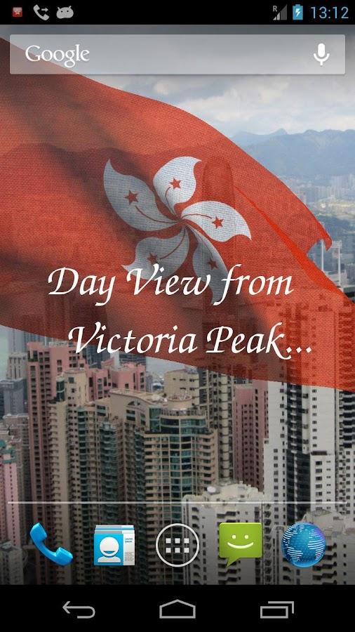 3D Hong Kong Flag LWP + - screenshot