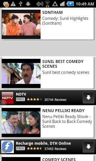 Sunil Comedy Videos