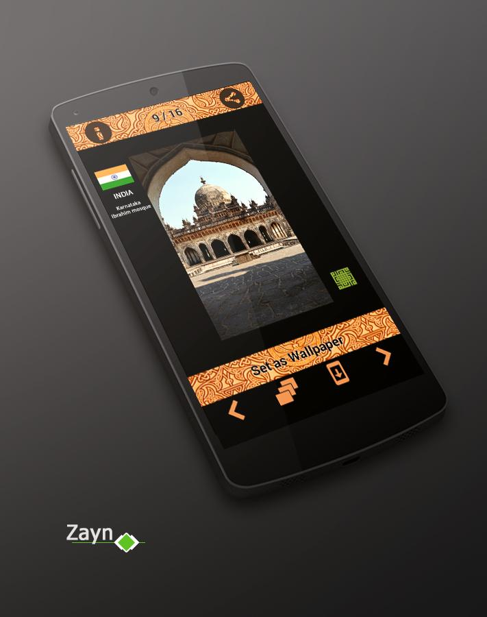 Indian    Islamic Wallpapers- screenshot