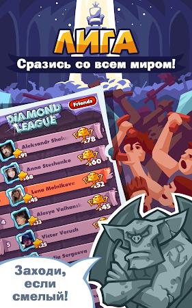 Ищу Героя для ВКонтакте 1.5.606.7 screenshot 642379
