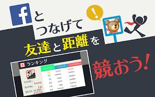 Screenshot of 階段オーリヤー!