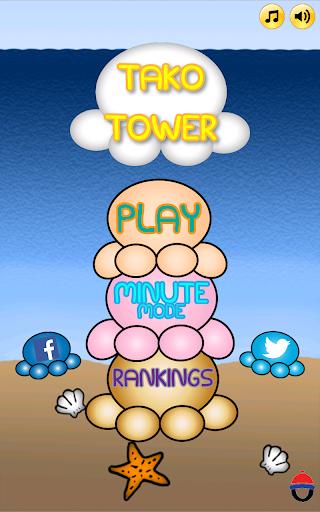 Tako Tower Free
