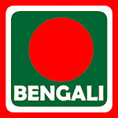 Learn Bengali Alphabet Quiz