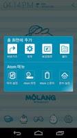 Screenshot of Molang IceCream Blue Atom