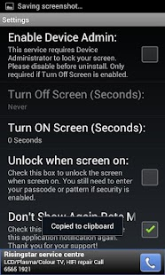 Light Sensor Smart Cover- screenshot thumbnail