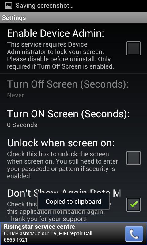 Light Sensor Smart Cover - screenshot