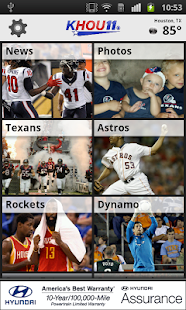 KHOU 11 Houston Sports - screenshot thumbnail