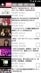 玩娛樂App|AKB365免費|APP試玩