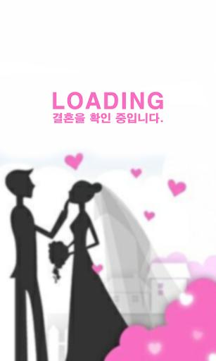 【免費娛樂App】我們結婚了GOT7-APP點子
