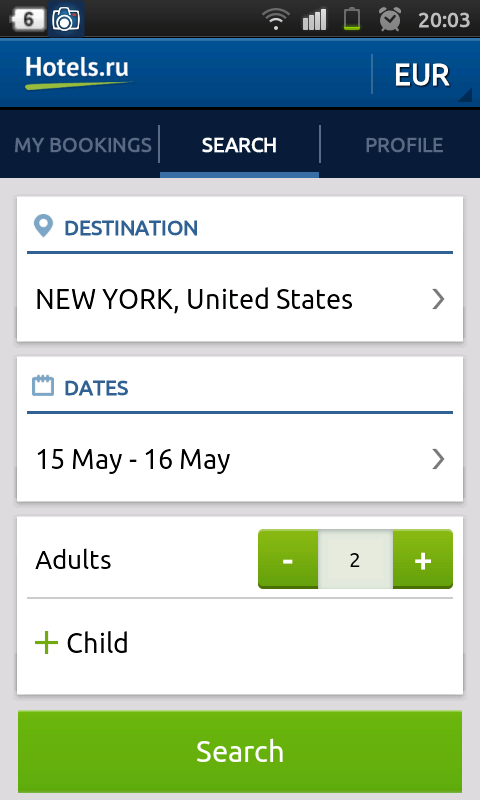Hotels.ru - hotel booking!- screenshot