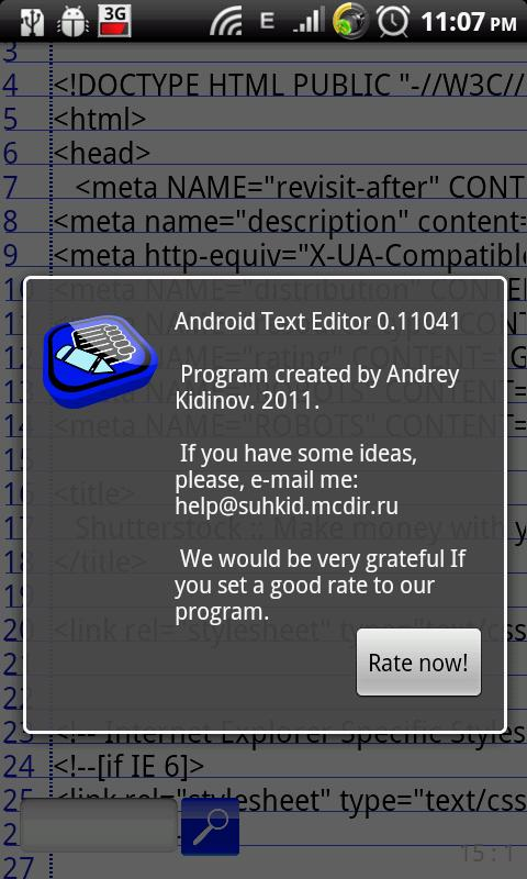 Android Text Editor - screenshot