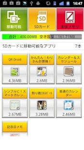 SD Card Organizer- screenshot thumbnail