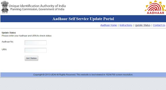 Aadhaar Self Care screenshot