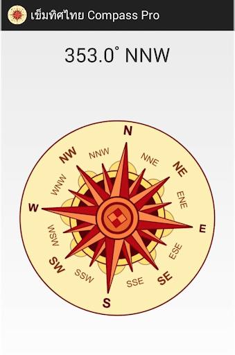 เข็มทิศไทย Compass Pro