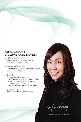 Grace Beauty Therapy