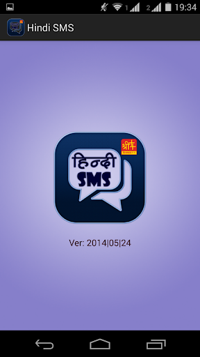 Hindi SMS By Shree++